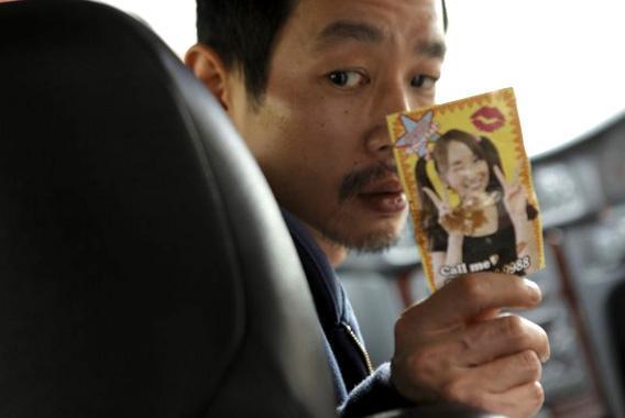 Ryo Kase in Like Someone in Love.