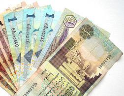 Libyan dinars. Click image to expand.