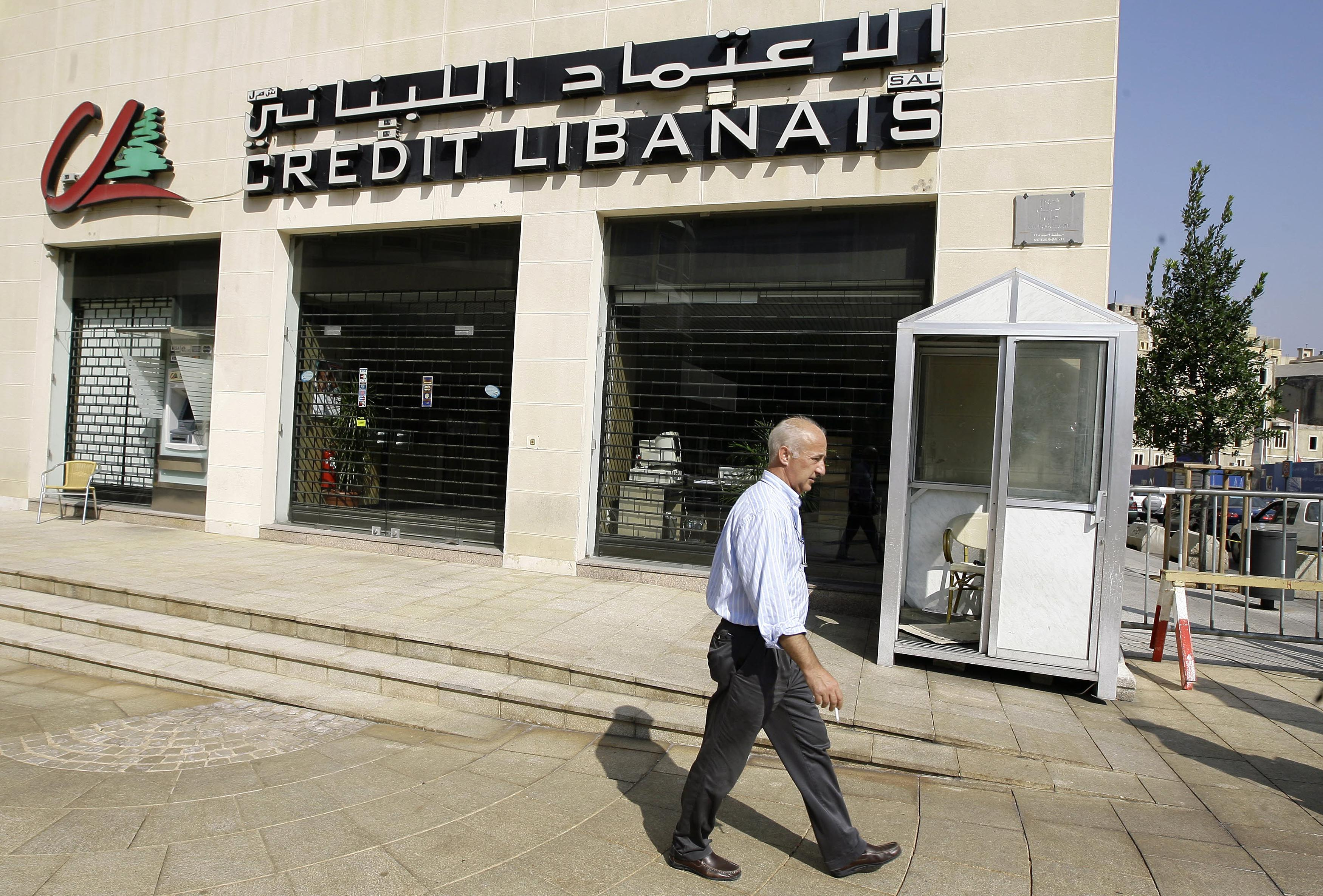 A bank in downtown Beirut.