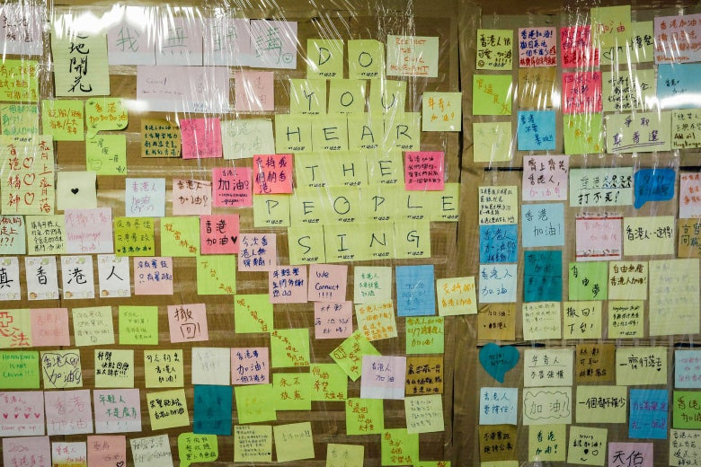 Post-It Notes related to protests against the proposed extradition bill.