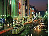 Hiroshima at night. Click image to expand.