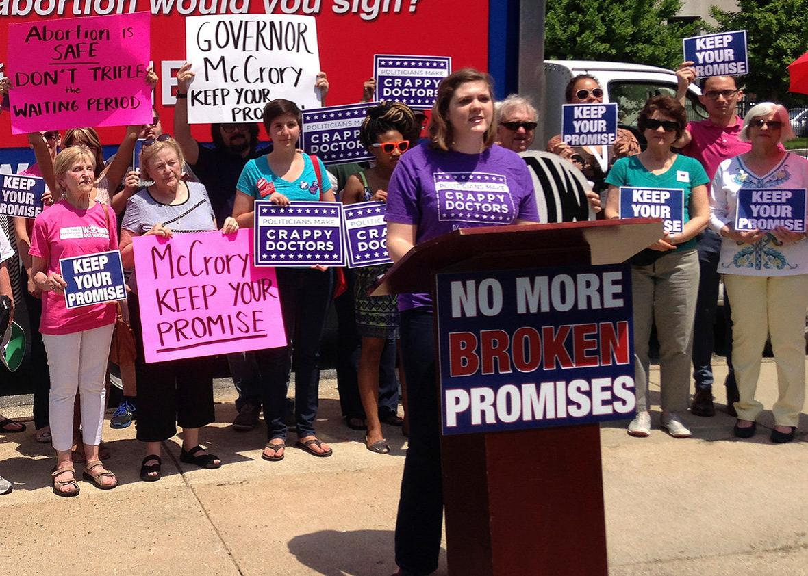 Hannah Osborne, a community organizer for NARAL Pro-Choice North Carolina, speaks at a rally in Greensboro on May 6, 2015, against the bill that extended the waiting period for abortions in the state to 72 hours.