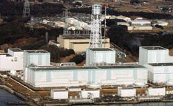 Japanese nuclear power plant. Click image to expand.