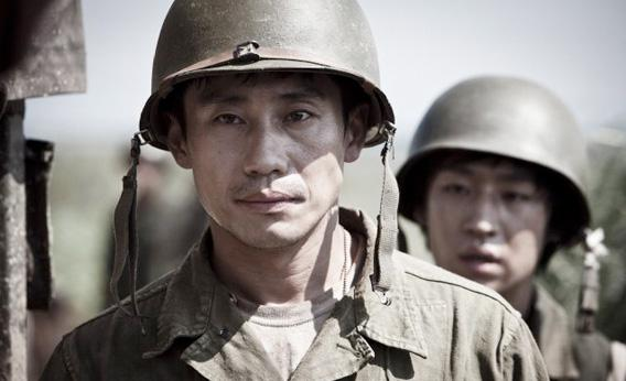 Still from The Front Line.
