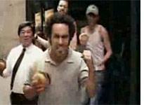 Burger King ad.