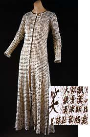 Jean Paul Gaultier dress with Chinese characters (1994)