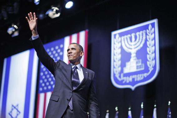 U.S. President Barack Obama acknowledges the audience after delivering a speech on policy at the Jerusalem Convention Center, March 21, 2013.