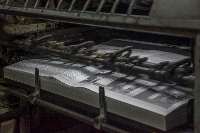 Apoyevmatini printing presses.