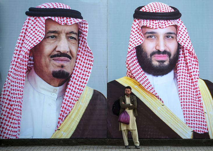 Saudi Arabia Carries Out Mass Execution of 37 People in a Single Day