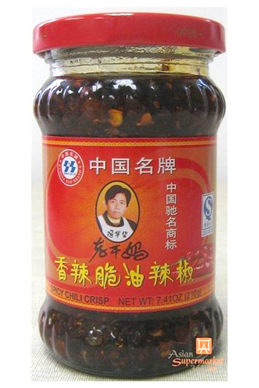 Lao Gan Ma Chili Crisp Sauce.