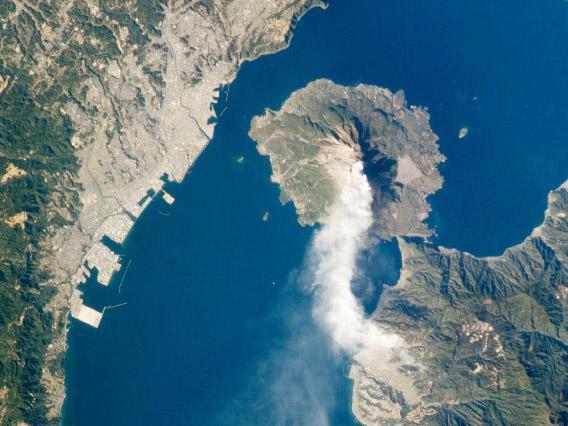 Photo from space of the Sakurajima volcano in Japan