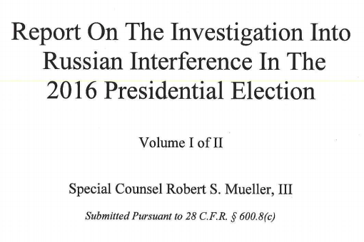 The title page of the Mueller Report.