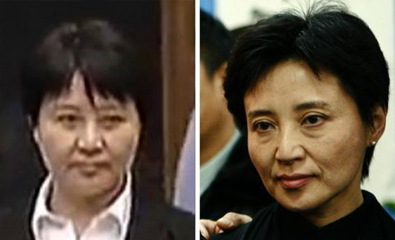 the supposed body double of Gu Kailai, the wife of Chinese politician Bo Xilai.