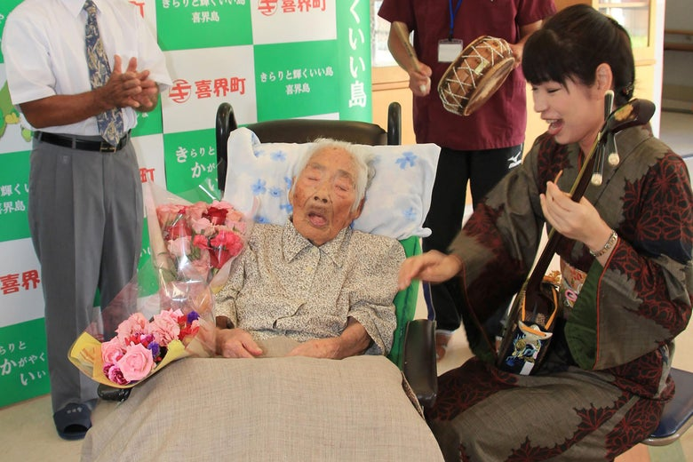 This picture received from Kikaicho Town Hall via Jiji Press and taken on September 18, 2017 shows 117-year-old Nabi Tajima in Kikaicho on Kikai island of Kagoshima prefecture.