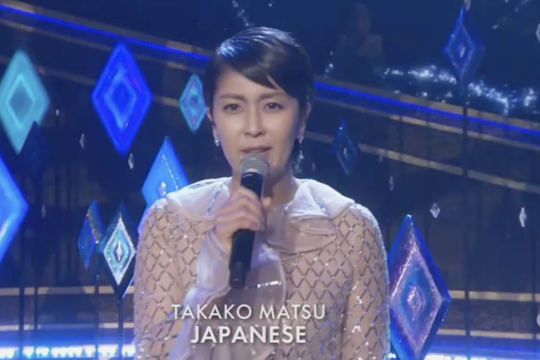 Takako Matsu sings from Frozen 2 in Japanese at the Oscars.