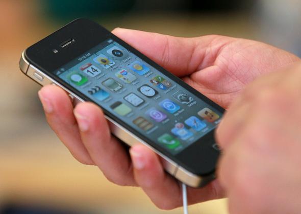 τηλέφωνο σεξ για το iPhone