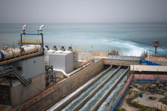 A view of a new desalination plant is seen in the city of Hadera, Israel, Sunday, May 16, 2010.