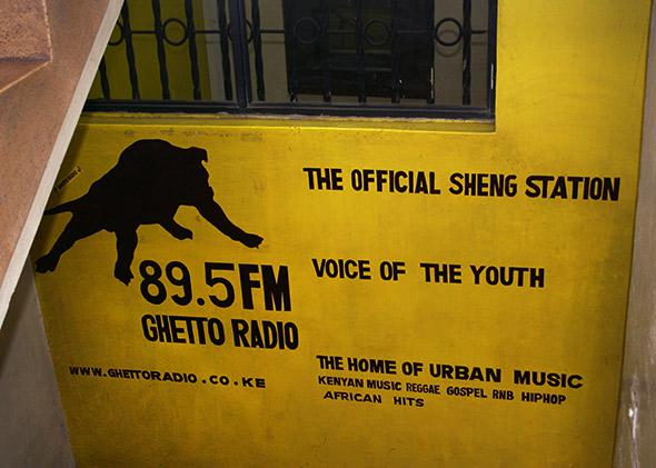 The entrance to the Ghetto Radio studios in Nairobi, Kenya.