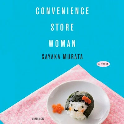 Convenience Store Woman audiobook cover.