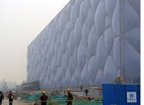 A view of the Water Cube. Click image to expand.