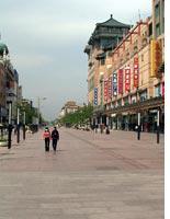 Ghost town-like Wangfujing