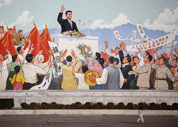 Pyongyang Mural
