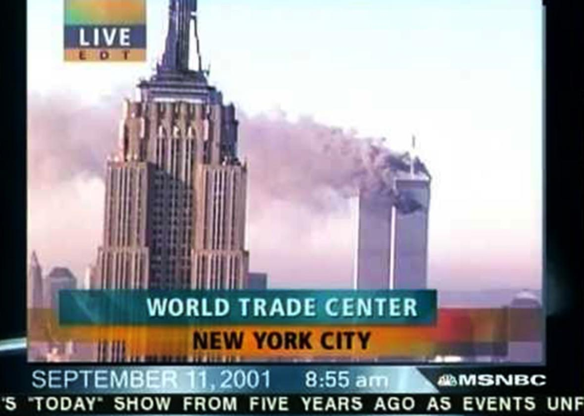 world trade center.