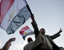 Egyptian protesters. Click image to expand.