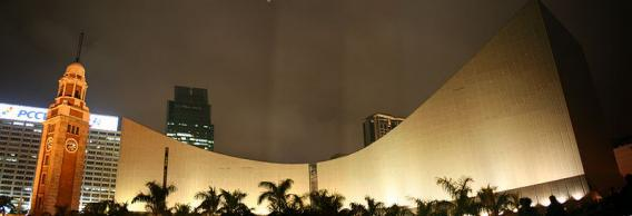The Hong Kong Cultural Center at night.