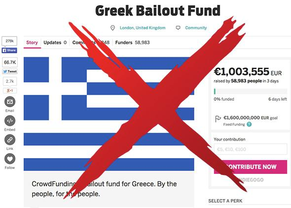 Don't give money to the Greek crowdfunding campaign.