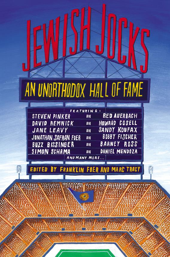 Jewish Jocks, 2012.