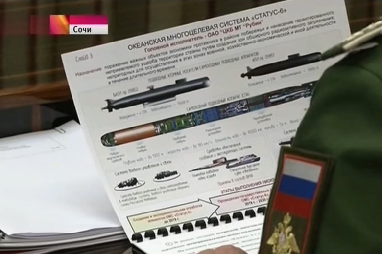 "A screenshot from the Russian television report that seemed to show a glimpse of the plans for the ""System-6"" system."