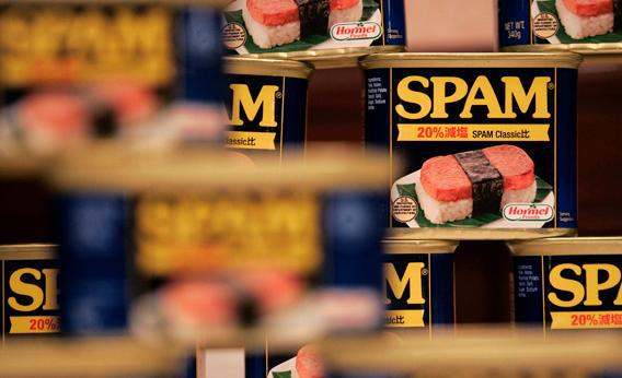 Cans of Spam.