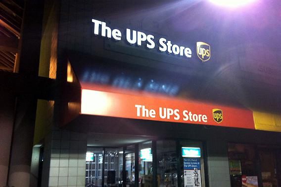 The UPS Store in Arlington, Va., where Sigi sent mail for the FBI.