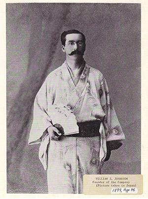 William John Johnston toured Japan after he gave up on being a telegraph operator