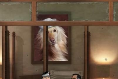 Picture of a dog in TV show Archer.
