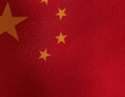Chinese flag. Click image to expand.
