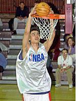 This year's No. 1 NBA draft pick?