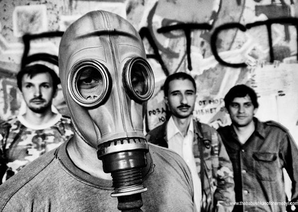 Chris Bairstow: The Babushkas of Chernobyl