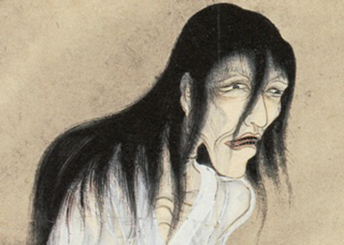 Yūrei (Japanese Ghost) from the Hyakkai-Zukan.