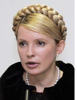 Yulia Tymoshenko         Click image to expand.