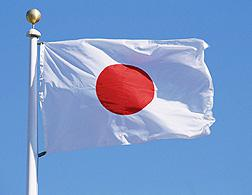 Japanese flag. Click image to expand.