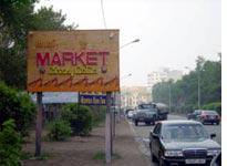 Mini Market Crazy GoGo