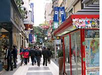 Bustling Florida Street in downtown Buenos Aires