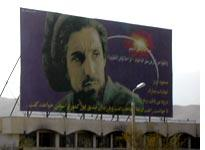 A Massoud billboard in northern Kabul