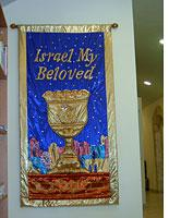 A pro-Israel tapestry at a Christian organization HQ. Click image to expand.