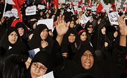 Protest in Bahrain. Click image to expand.