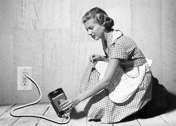 Digital Hostess