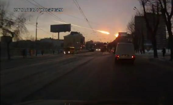 Meteor over Russia.