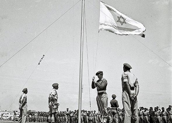 Israeli flag, 1948